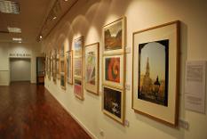HPC Exhibition